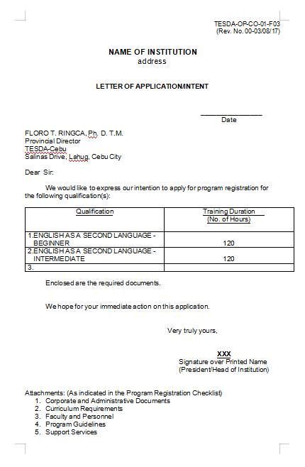 TESDA提出書類 基本合意書
