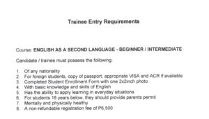 TESDA提出書類 入学規定