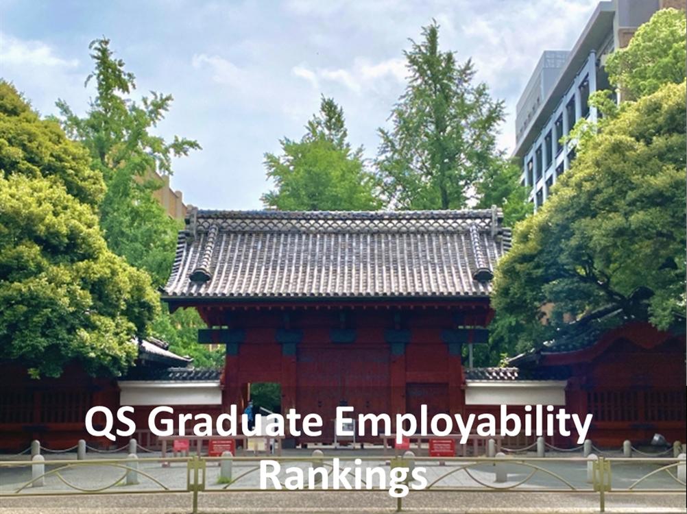 フィリピンの就職に強い大学ランキング QS Graduate Employability Rankings